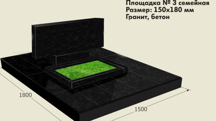 Выбор оптимальных размеров при заказе памятника